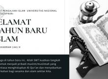 PUSAT PENGAJIAN ISLAM UNIVERSITAS NASIONAL (2)